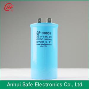 Best capacitor cbb65 ac motor capacitor sh capacitor wholesale
