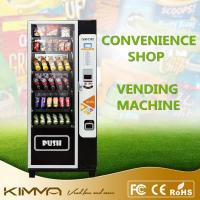 China Automated shop lemon smoothie Kiosk Vending Machine Equipment energy saving on sale