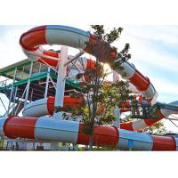 China FRP Custom Family Water Slide , Commercial Water Theme Park Awesome Water Slides on sale