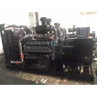 Best High quality  600KW diesel generator set  used Shangchai engine with  brushless  three phase wholesale