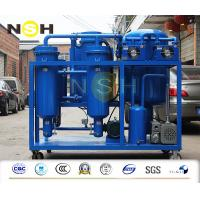 China Portable Gear Turbine Oil Purifier Dewater Plant Waste Oil Recycling Machine on sale