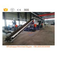 Best Waste tire recycling machine tire recycling equipment price waste tire recycling plant for sale wholesale