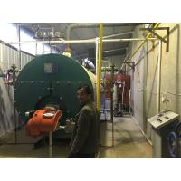 China Beverage Factory Industrial Steam Boilers , High Efficiency Natural Gas Boiler on sale
