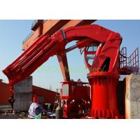 Best 5T 20M Hydraulic Knuckle Crane Custom Color With Pedestal Electrical Motor wholesale