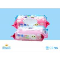 Best Biodegradable Organic Disposable Wet Wipes , Baby Water Wipes Free Sample wholesale