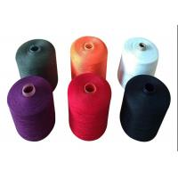 Best High Quality High Tenacity Spun 100% TFO Polyester Color Yarn 40/2 On Dyeing Tube wholesale