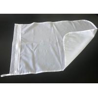 Best 75*55cm Nylon Material 90 Micron Filter Bag For Laundry With Zipper wholesale