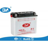 Buy cheap High Standard Dry Charged 12v Motorbike Battery , White Honda Motorcycle Battery from wholesalers