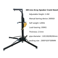 Best 6M Adjustable Height Line Array Truss Lift Tower For Events Sound Speakers wholesale