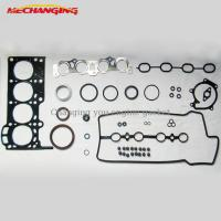 Best For TOYOTA ECHO VITZ 1.0 16V 1SZFE 1SZ-FE Engine Rebuilding Kits Engine Parts Overhaul Package Engine Gasket 50176800 wholesale