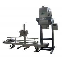 China XYC-Q50A compound fertilizer packing machine and seasoning packaging machine / 300kg weighing scale on sale
