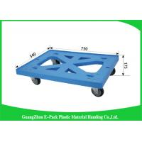 China 750 * 570 * 175mm Plastic Moving Dolly  Pallet  Heavy Duty Four Wheel 100% PP on sale