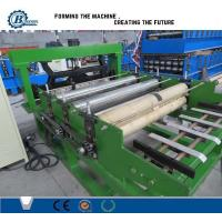 Best Simple Mini Autoamtic Steel Sheet Coil Cut To Length Line Machine wholesale