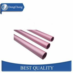 China Thin Aluminium Hollow Pipe / Colored 6061 T6 Aluminum Tubing ISO Standard on sale