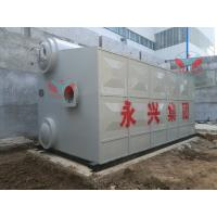 Best Safety value small size water tube oil gas steam boiler with quality assured for Garment Factory wholesale
