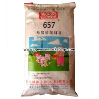 China Thick Animal Feed Bags Bopp Laminated Woven Polypropylene Sacks for Pig Feed on sale