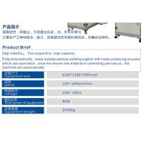 Best Fully Auto Outside Mask Making Machine(1+2) wholesale
