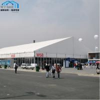 China PVC Exhibition Canopy Tent Anti - Rust Structure Easily Dismantling on sale