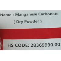 Best Manganese(II) Carbonate Electrolyte Material Manganese(II) Nitrate  Manganese Dioxide For Dry Cell Batteries wholesale