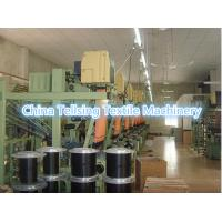 Buy cheap jacquard loom machine China manufacturer to weave ribbon,tape, elastic webbing,underwear product