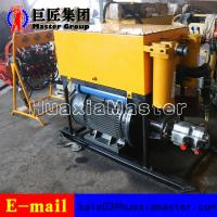 Best Metal mine drilling rig can work in the tunnel drilling machine fast and convenient wholesale