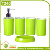China Candy Color Multi Use Family 4 Pieces Bathroom Accessories Sets For Personal on sale