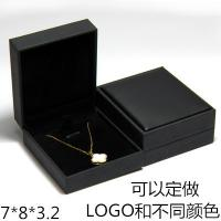 Best Plastic Jewellery Gift Box Pendant Boxes With Vevelt Pad Insert wholesale