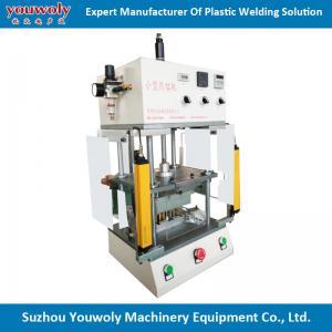 Best Spot Ultrasonic Plastic Welding Machine For Toy Industry Airless Plastic Welder spin welding machine wholesale