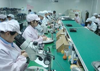 Shenzhen Opticking Technology Co.,Ltd