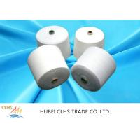 Best High Tenacity Polyester Core Spun Yarn 3000Y 5000Y Length For Jeans Sewing wholesale