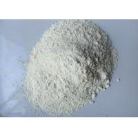 Buy cheap 95% Sodium 3-nitrobenzenesulphonate Medical Raw Material from wholesalers