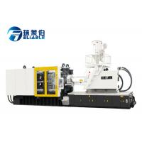 China 70 - 750 Ton Plastic Injection Molding Machine 520 Mm Opening Stroke on sale