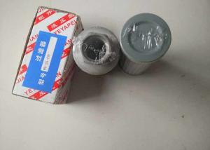 Best Stainless steel hydraulic filter element replacement, suction filter wholesale