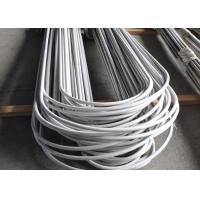 China SA789 Duplex 2205 Stainless Steel SS Heat Exchanger Tube Seamless UNS S31803 on sale