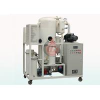 Portable Oil Water Separator Waste Oil Refinery Machine ZJD-S Series For Lube Oil