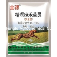 Buy cheap 10% EC Agrochemical Pesticides Herbicide Fenoxaprop-P-Ethyl from wholesalers