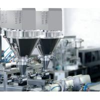 China Snack Food Doypack Packaging Machine / Stand Up Pouch Packaging Machine ISO9001 Approved on sale