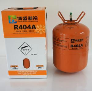 Best Refrigerant R404 wholesale
