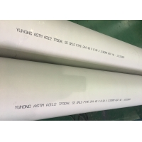 Best ASTM A312 TP304 , TP304L , TP316L , TP310S , SUS04 , SUS304L , SUS316L , 1.4404 , 6M Stainless Steel Seamless Pipe wholesale