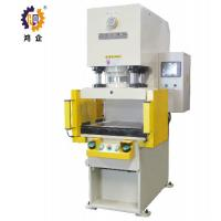Best 50T Precise Hydraulic Metal Punching Machine , 380V Hydraulic Press Punching Machine wholesale