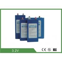 Best Lifepo4 Battery Cells Low Self - Discharge 25ah cell wholesale