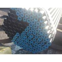 Best Carbon Steel Seamless Boiler Tube DIN17175 ST35.8  38 x 3.2 x 2000MM with Bevelled end black coating surface wholesale