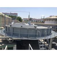 China Efficient Air Flotation Wastewater Treatment Equipment on sale