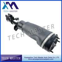 Best OEM LR032567 LR012885 Land Rover Air Suspension Parts Airmatic Shock Absorber wholesale