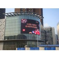 Best Smd Custom Size High Definition Big Screen Led Tv , Waterproof Stage Led Screen wholesale