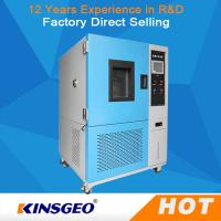 Cheap High Efficiency Ozone Testing Equipment , Temperature And Humidity Controlled Rooms for sale