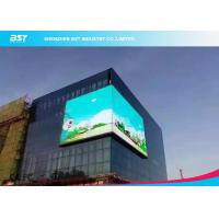 China Shopping Mall LED Display Panel Board / Large LED Shop Display Screen on sale