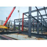 Best Modern Prefabricated Steel Buildings , H Section Premade Metal Buildings wholesale