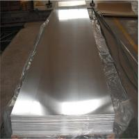 Buy cheap High Strength Capacity Marine Grade Aluminium Plate , 5000 Series Aluminum from wholesalers