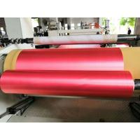 Best PP Ribbon, PP Gift Wrap Ribbon Making Machine For Packing Gift , Promotion Gift wholesale